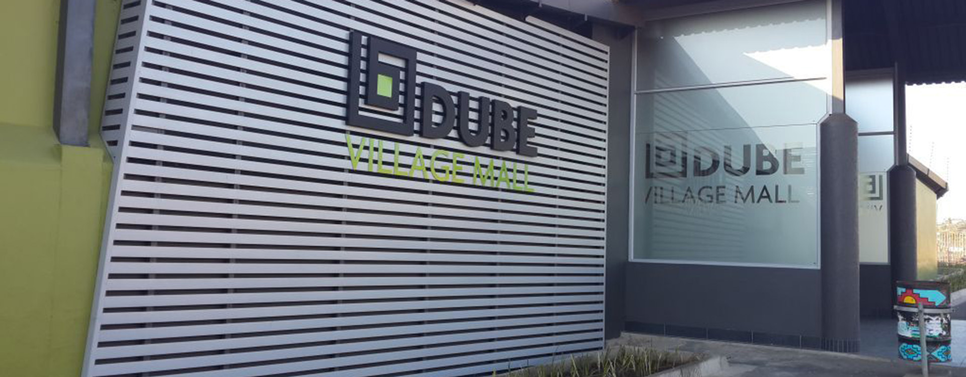 Dube-Mall-1